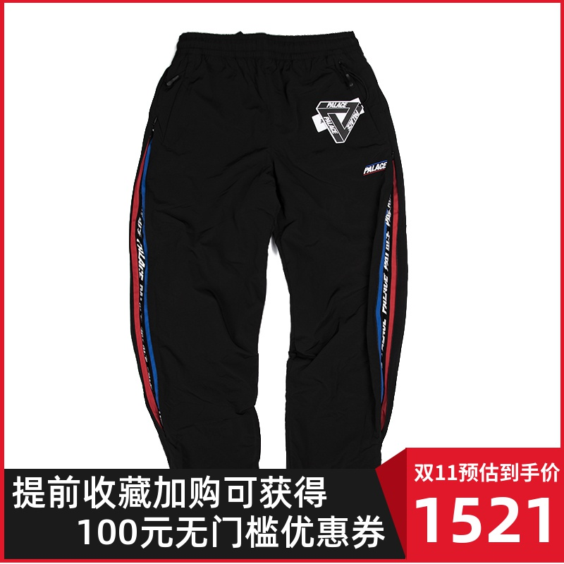 PALACE 19FW REVEALER SHELL BOTTOMS 街头潮牌串标拼色运动长裤