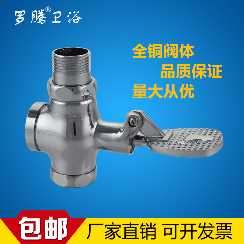 Полностью Медный футляр для приседания для туалета для туалетной воды Общественный очистительный клапан для туалета для унитаза дверь