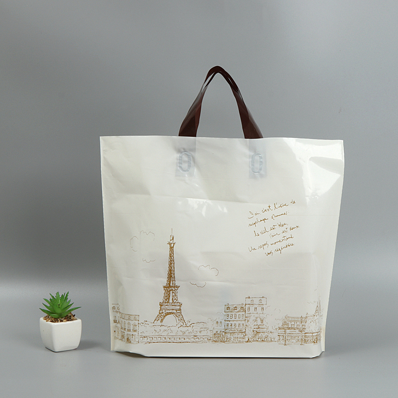 Baoyou iron tower new large, medium and small thickened womens clothing store bag plastic portable gift packaging bag wholesale