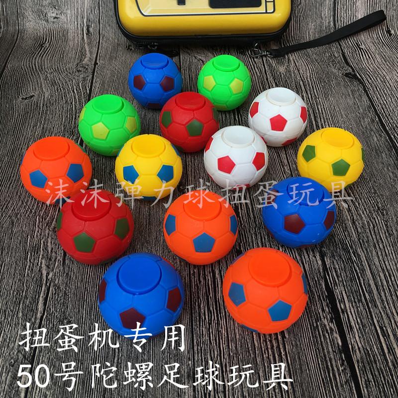 50mm扭蛋球弹力球二元投币陀螺混装儿童玩具变形蛋精灵蛋益智奇趣