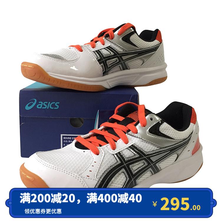 Обувь для волейбола Артикул 573348337169