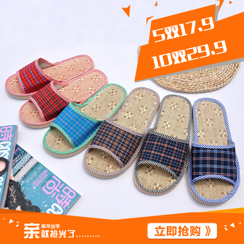 10 pairs of disposable slippers of home hotel for men and women