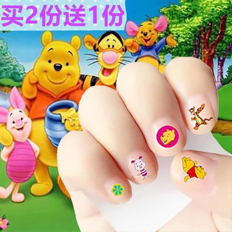 (买2送1)儿童指甲贴韩国公主防水卡通美甲贴女孩环保小孩贴纸th