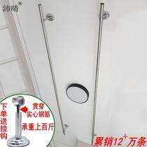 固定式配件室外晾衣杆伸缩挂衣架杆外墙加粗杭州竹竿
