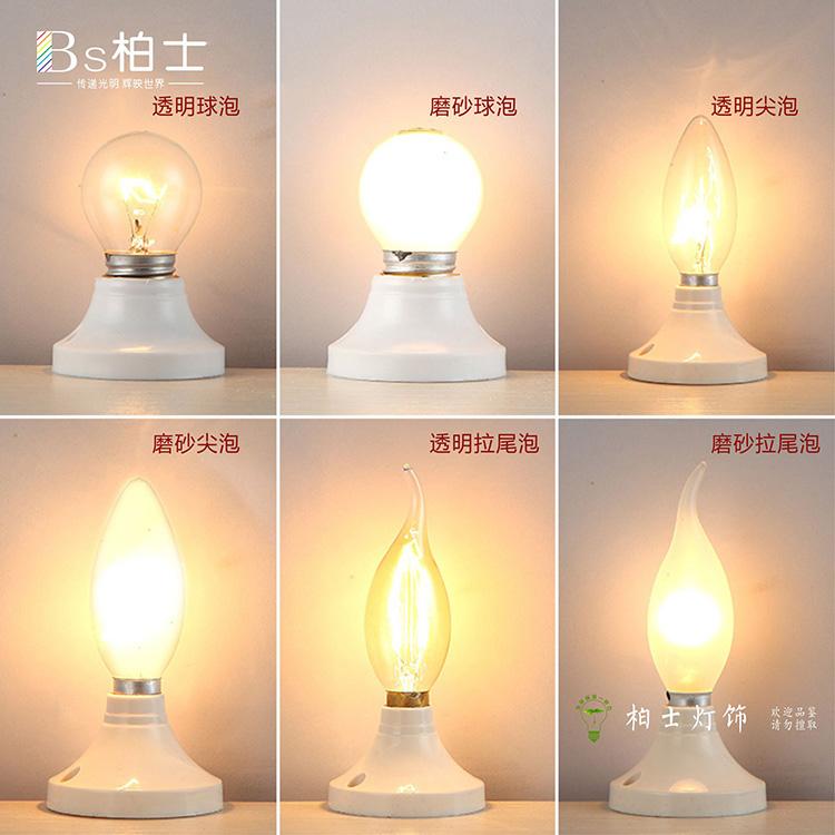 Лампочки накаливания Артикул 561706050631