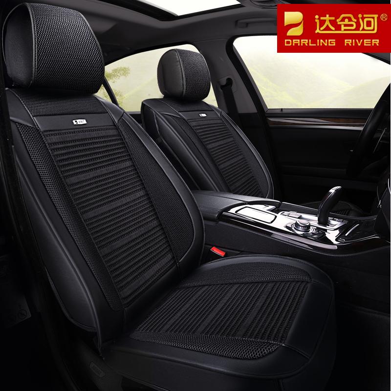 汽车坐垫专用全包围夏季奔驰E200L E300L E260L E180L冰丝座垫