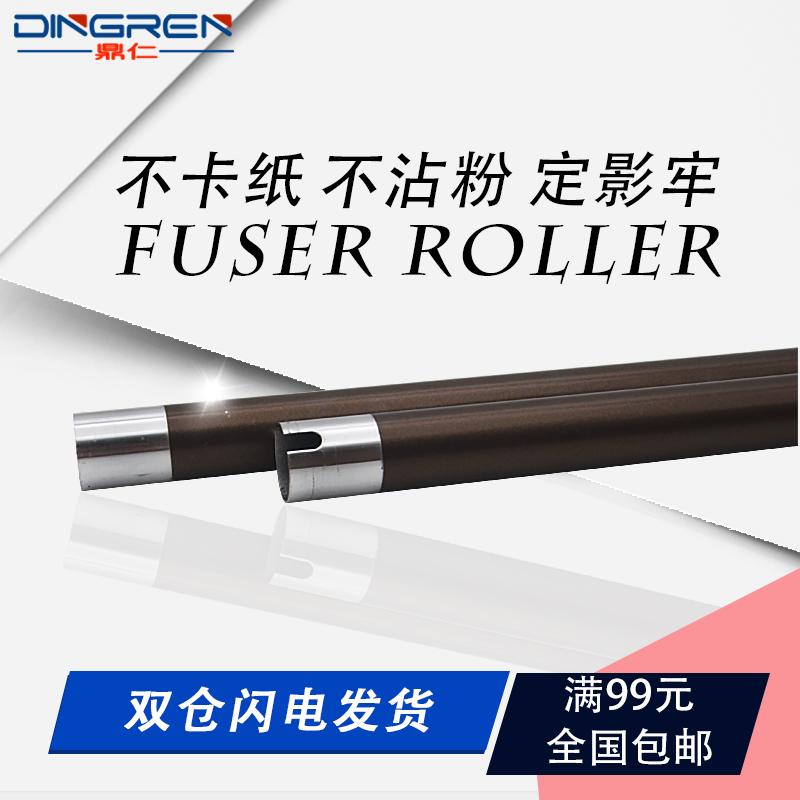 Применимо Kyocera FS6025 FS6030 6525 6530 FS8020 8025 Fusing верх Роликовый тепловой ролик