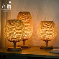 异丽日式和风实木装饰台灯创意竹编北欧ins禅意新中式卧室床头灯