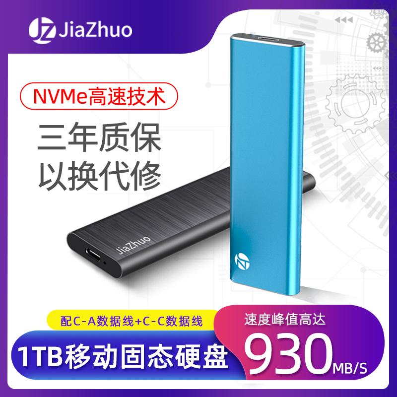 嘉卓固态移动硬盘1t便携ssd迷你NVMe移动硬盘1tb移动固态硬盘 Изображение 1