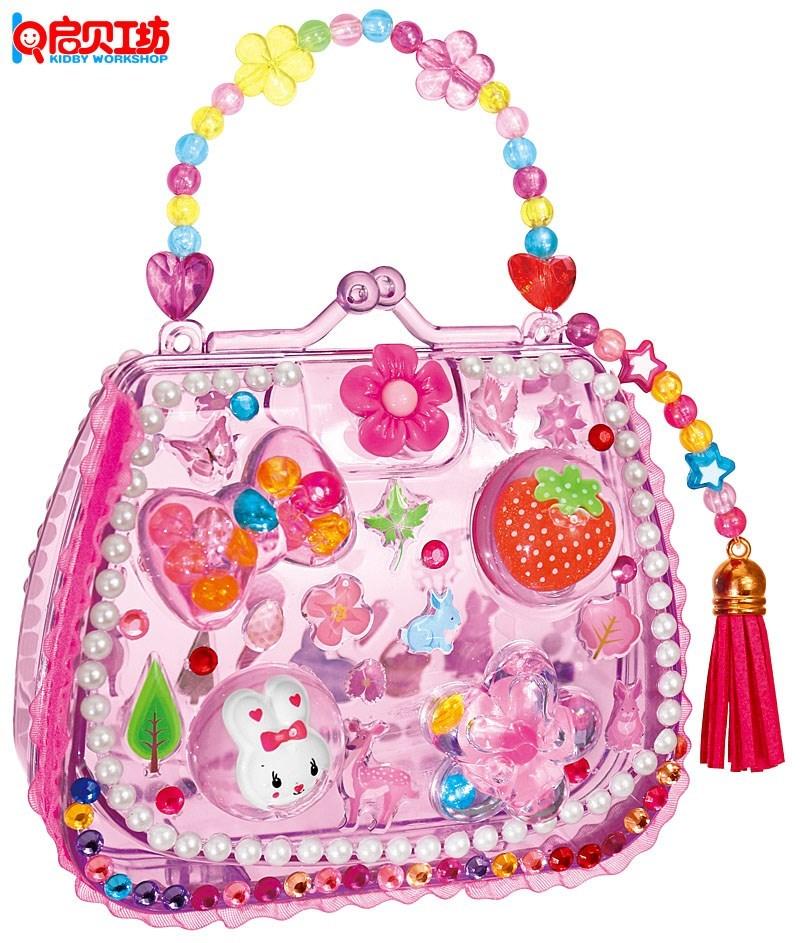 启贝工坊儿童diy女孩手工制作宴会手提包拼装串粘贴珠子益智玩具