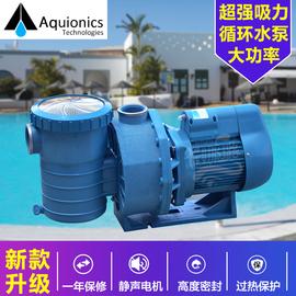 Aquionics/阿其安力泳池水泵吸污水泵游泳池设备循环过滤AR系列图片