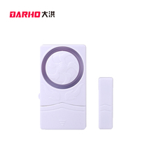 Flood doors and Windows anti-theft alarm home door wireless security system to open the door to remind the shop door magnetic alarm