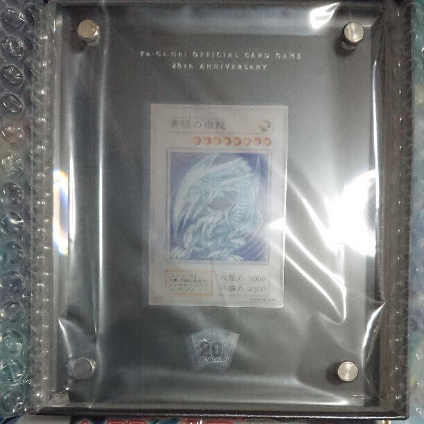 【尖峰卡牌】游戏王20周年纯银制 青眼白龙