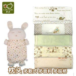 拉比正品LLCEA322亚草凉枕加大婴儿加长纱布纯棉枕头宝宝透气凉枕