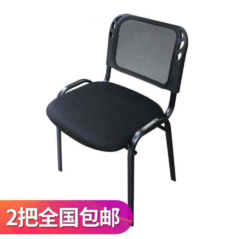 洽谈椅子老板职员会议椅会客接待 网布艺 办公家具现代简约电脑椅