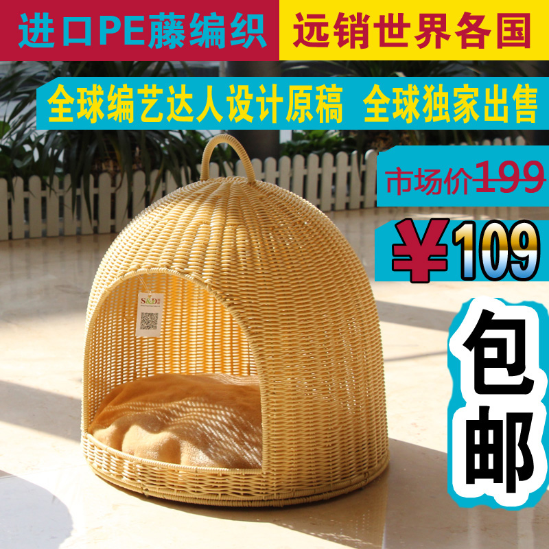 Teddy kennel: all year round, removable and washable yurt, pet kennel, rattan, summer cat house, cat house, dog supplies