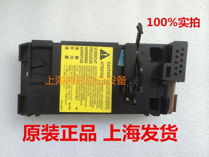 Применимый оригинал hewlett-packard HPM1213NF 1216NF 1106 1108 M1136 лазер устройство лазер глава