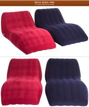 包邮加大加长款懒人沙发S型植绒充气沙发椅沙发床充气躺椅靠椅