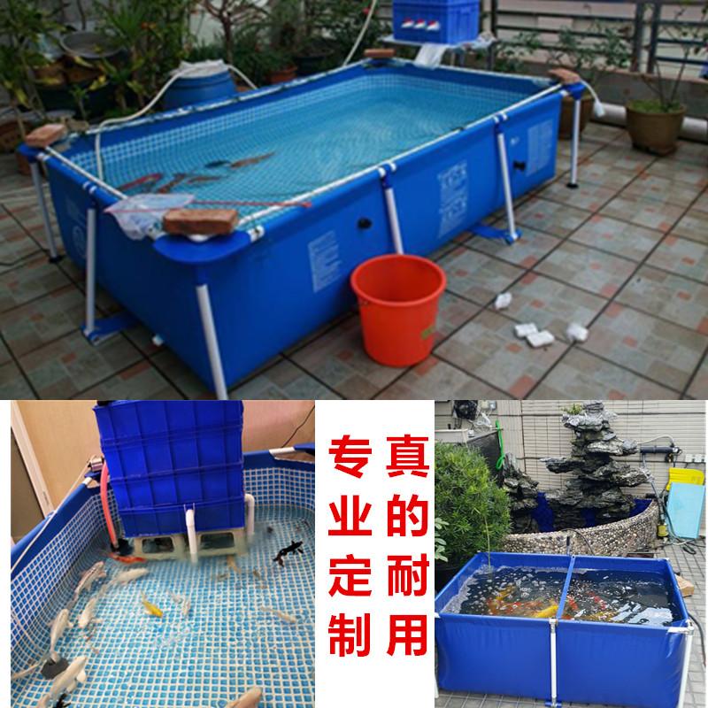 定做大型帆布金鱼暂养池折叠水族箱