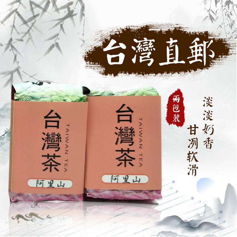 Высокогорный чай Артикул 562870210647