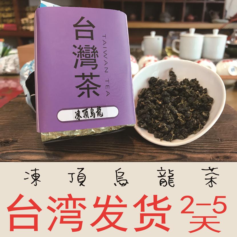 Высокогорный чай Артикул 19520220499