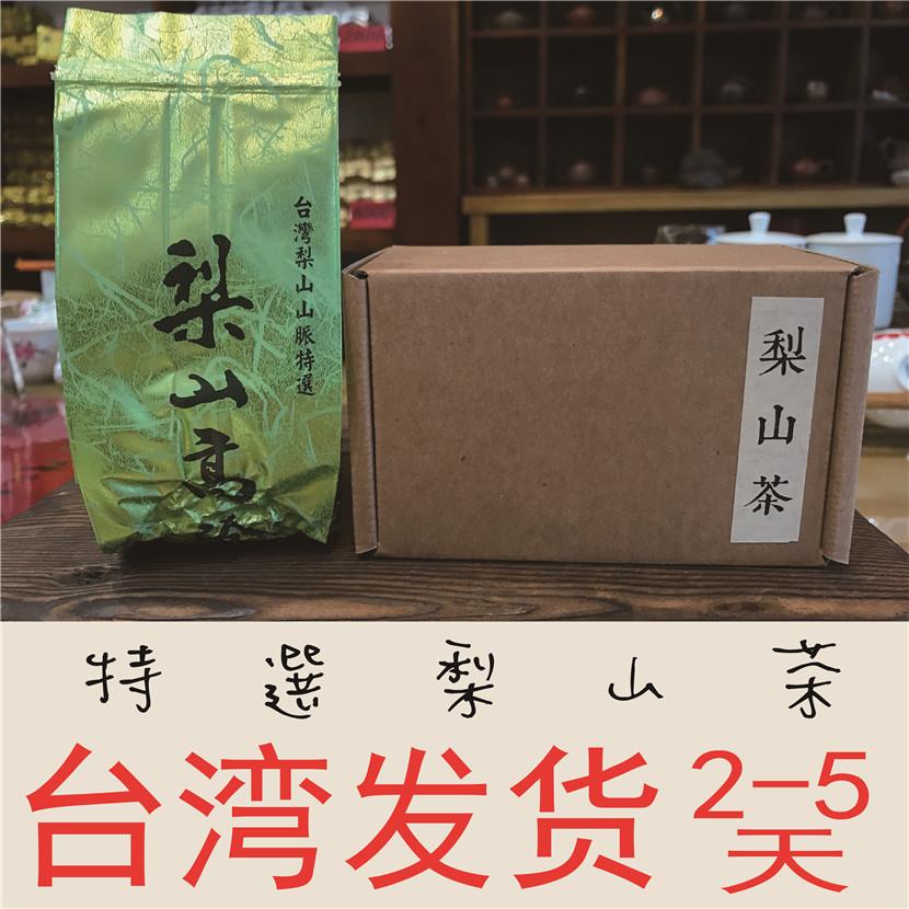 Высокогорный чай Артикул 19520052754