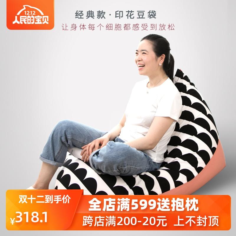 生活家居小屋懒人沙发卧室阳台躺卧单人日式地板坐垫宜家布艺豆袋