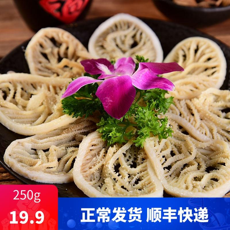 中国福彩3d走势图下载 下载最新版本官方版说明
