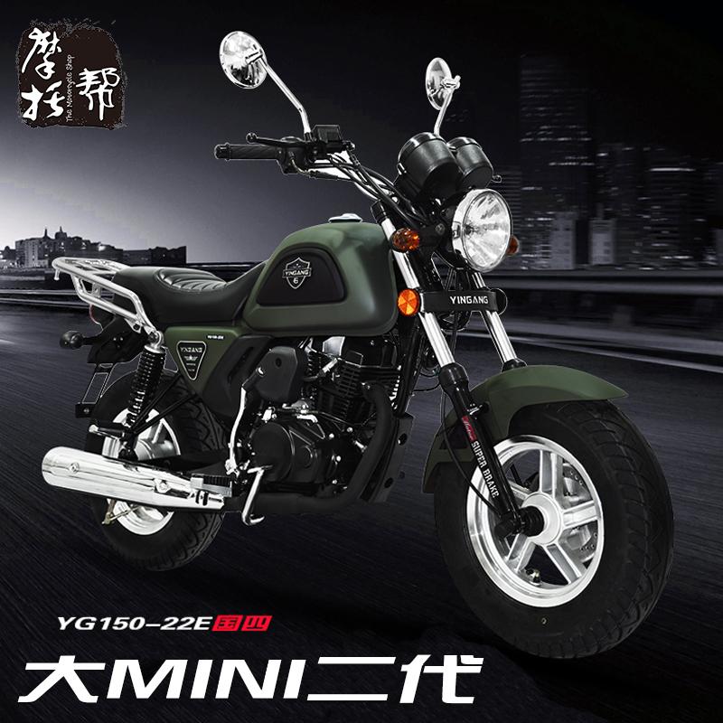 银钢小型复古摩托车YG150-22E国四大MINI男女时尚代步车可上牌