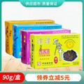 4盒装 津津卤汁豆腐干90g 苏州特产豆干零食素食豆制品小吃小包装