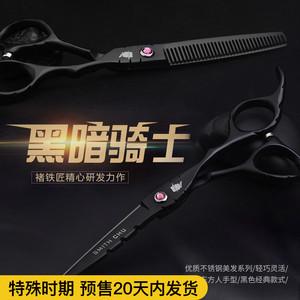 专业发廊家庭理发剪刀 美发剪刀套装平牙剪打薄剪发工具JP440C钢