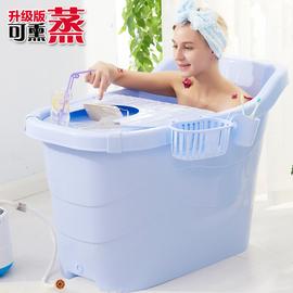 成人洗澡桶大人泡澡桶塑料特大号沐浴桶带盖家用汗蒸浴盆全身浴缸