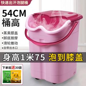 家用过小腿塑料加大高深桶泡脚桶