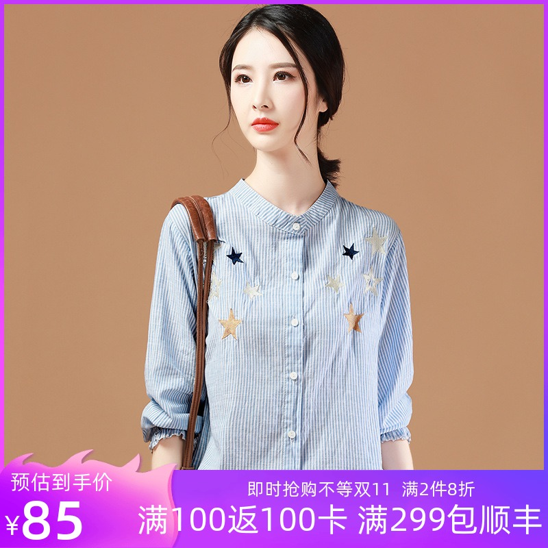 [new spring clothes] new embroidered striped shirt for autumn 2020 womens Korean long sleeve shirt loose bottomed shirt