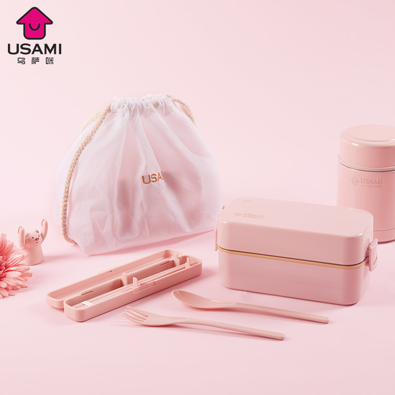 Usami Usami tableware double compartment square lunch box student fast food box sealed fresh lunch box