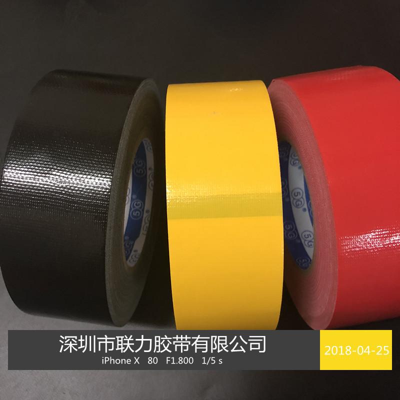 Лента 5G темно желтый Тканевая лента может легко разорвать прочный рулон один Ковровые швы