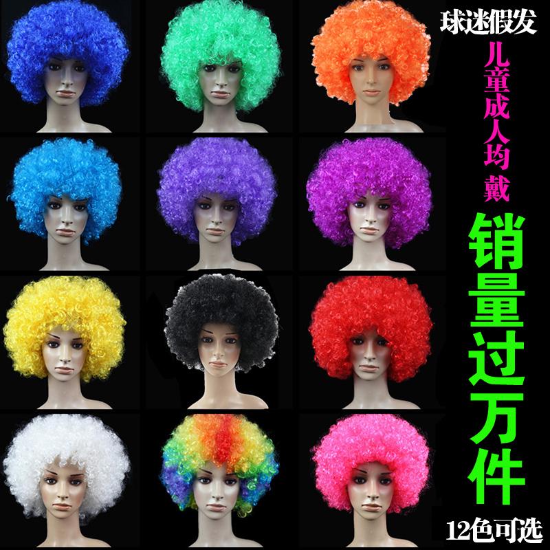 Хэллоуин вентилятор взрыв голову парик сделать смех партия головной убор круглый кудри xl производительность реквизит ребенок парик