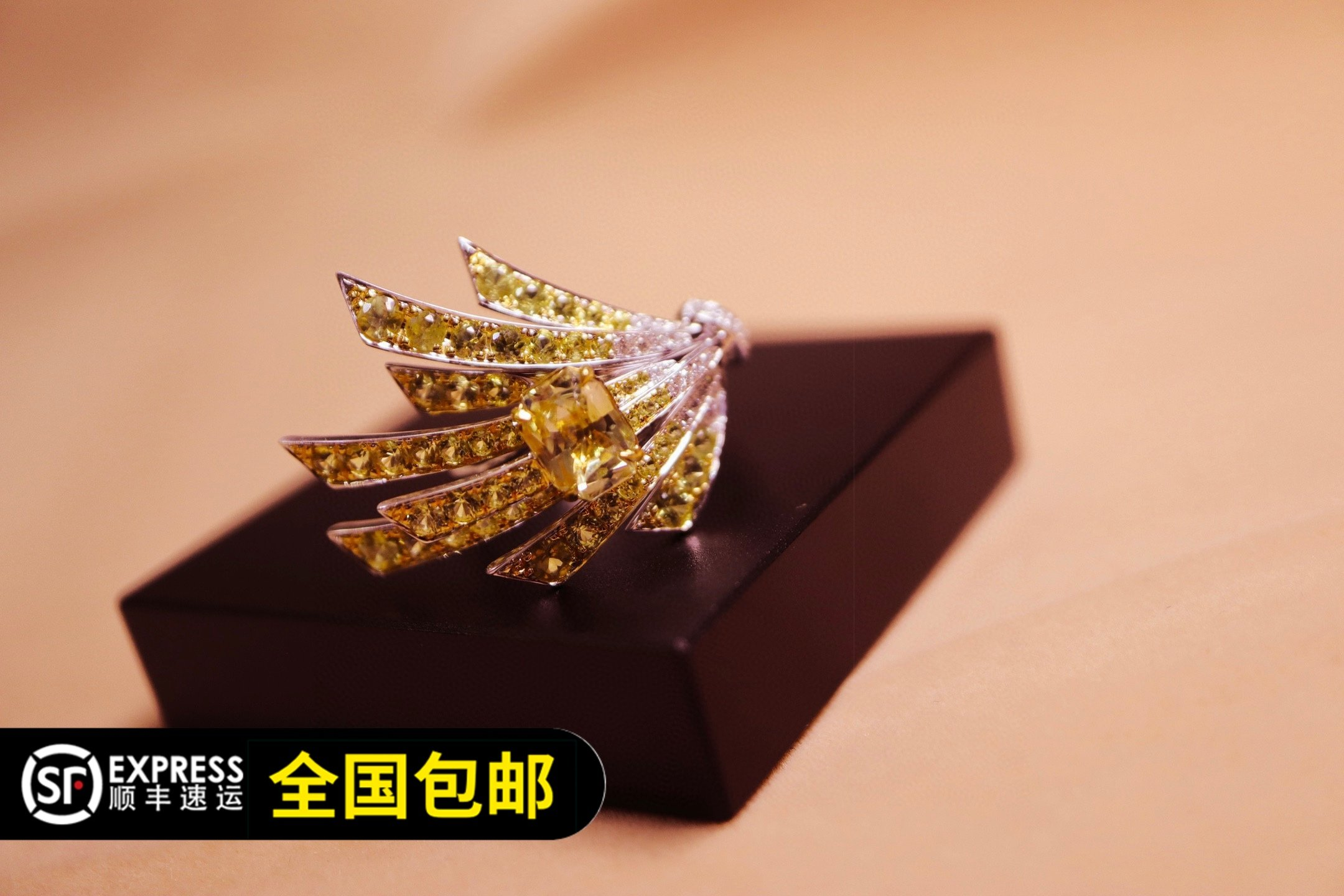 Zhaocai shop warranty yellow sapphire original design Ring 18K Gold Diamond style fashion affordable package