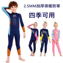 兒童加厚保暖防寒游泳衣連體男童女孩長袖長褲專業訓練速干潛水服圖片