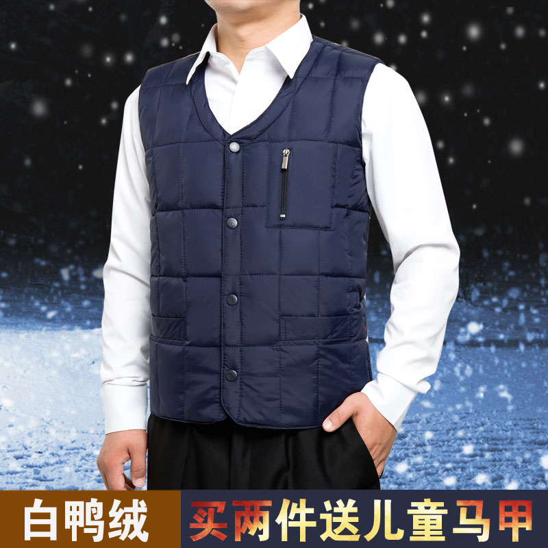 Mens down vest light and warm in autumn and winter
