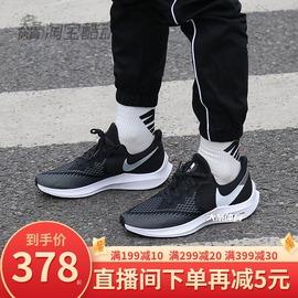 NIKE耐克男鞋 Zoom Winflo 6 气垫缓震运动跑步鞋 AQ7497 AA7406