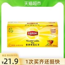 立顿红茶黄牌精选红茶50包盒袋泡茶叶茶包50包斯里兰卡2g×50包