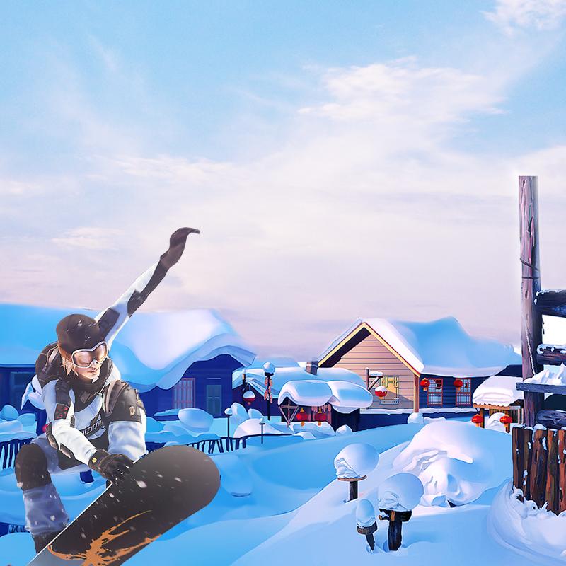 哈尔滨雪乡亚布力纯玩三日旅游 东北滑雪冰雪大世界3天2晚跟团游