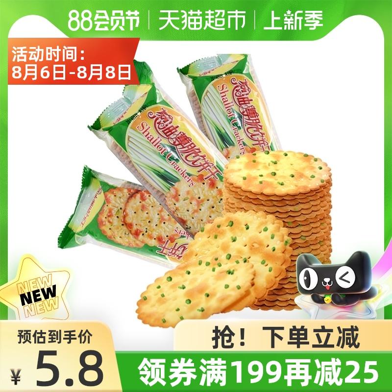 嘉士利香葱薄饼163gx1包经典葱香味糕点圆饼干小零食小吃食品薄脆