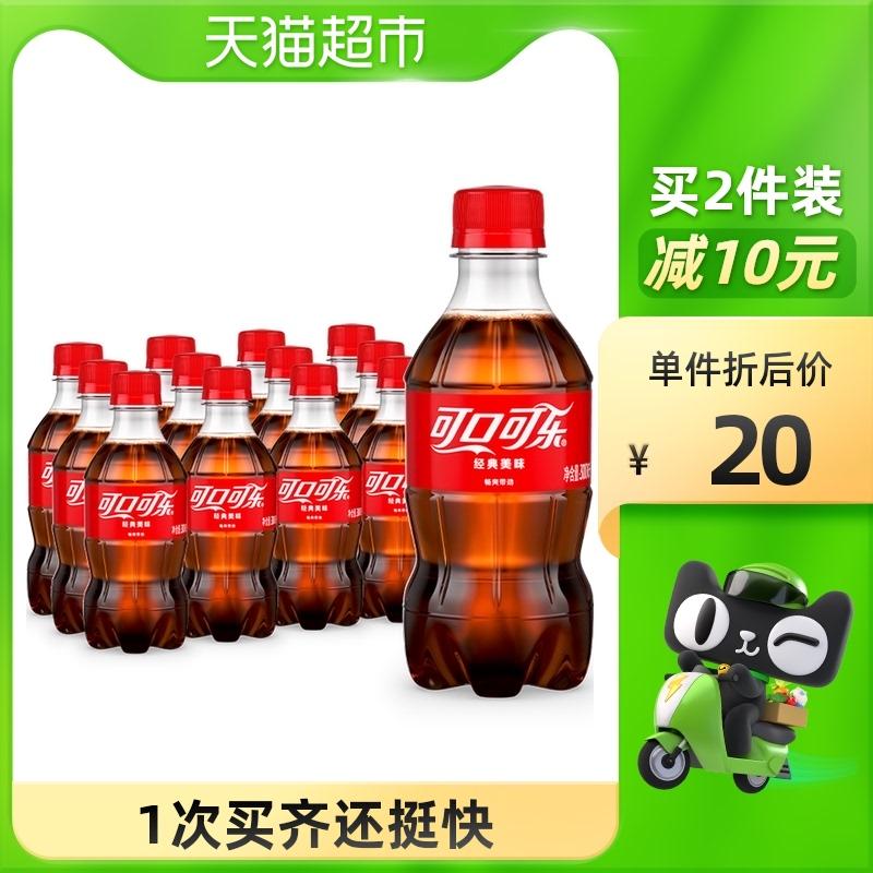 可口可乐碳酸饮料迷你整箱300mlx12瓶原味碳酸汽水饮料