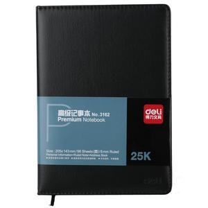 得力7901商务简约加厚a5手笔记本子