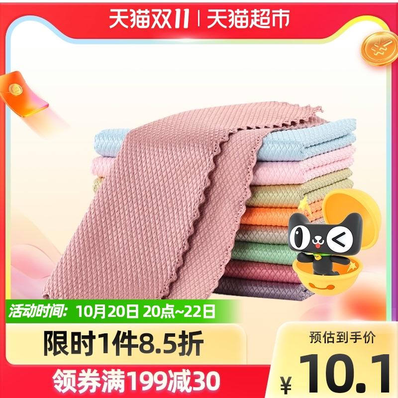 洗碗布鱼鳞抹布家务清洁厨房用品擦毛巾除污家用吸水不掉毛5条