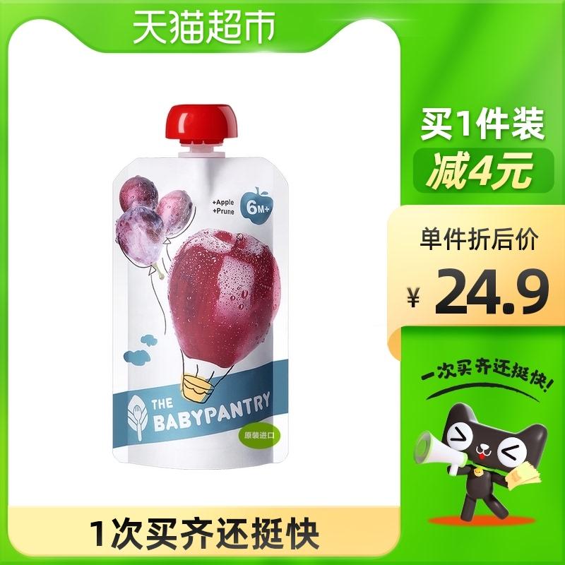 babycare新西兰辅食品牌光合星球原装进口果泥婴儿西梅泥100g*1袋
