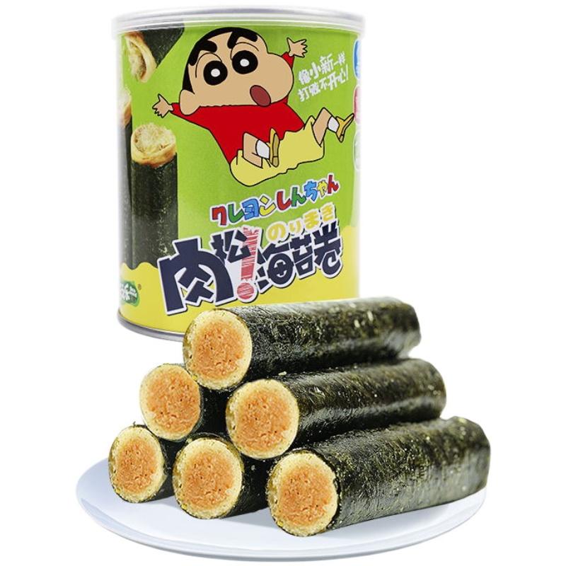 苔之乐肉松海苔卷咸蛋黄海苔夹心紫菜蛋卷儿童即食罐装包装