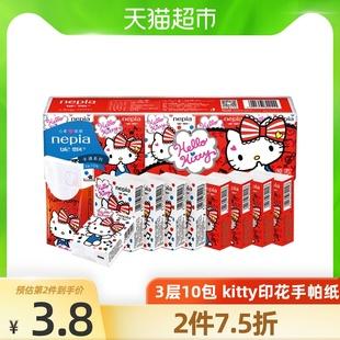 妮飘手帕纸 Hello Kitty印花 3层*10包 新老包装随机便携式纸巾